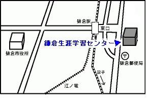 きらら鎌倉案内図
