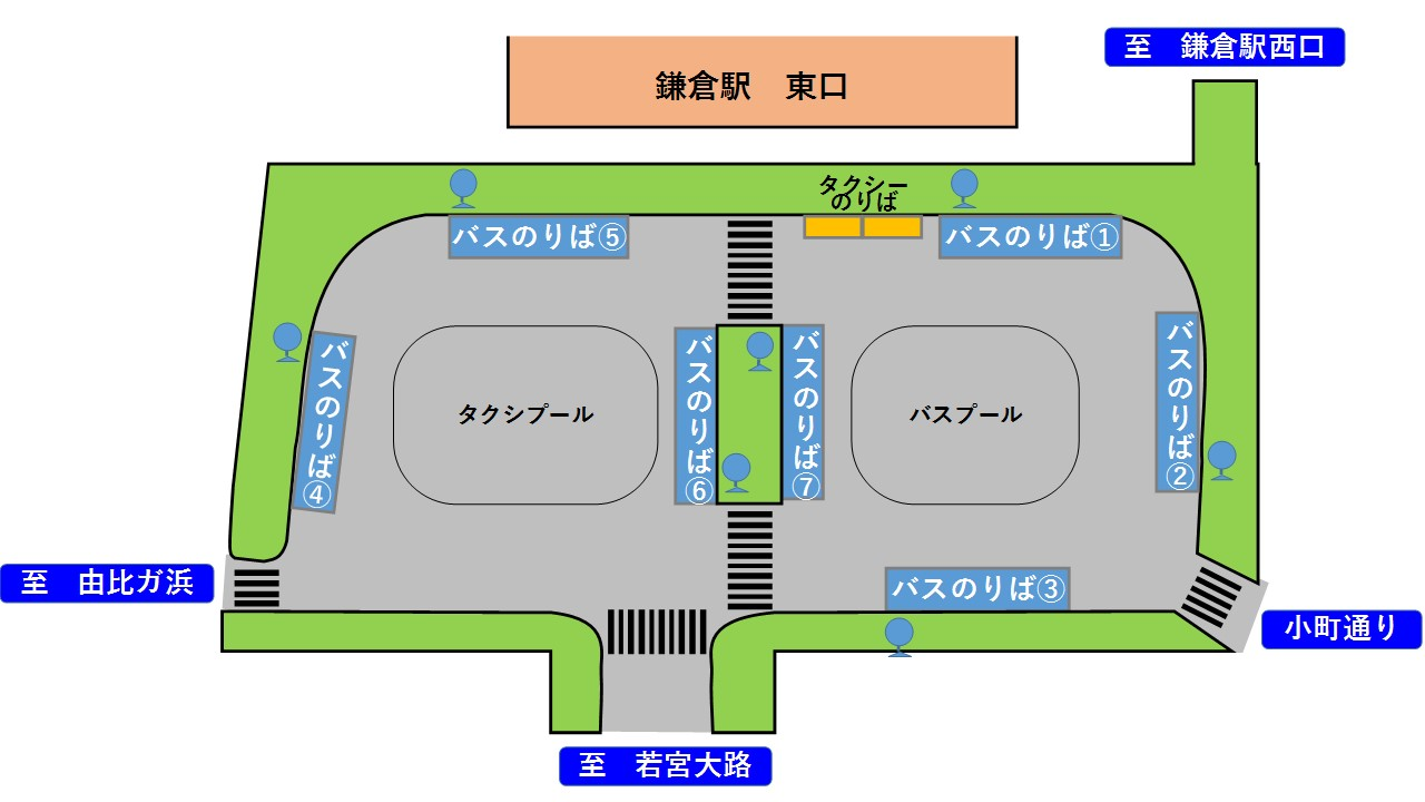 区間 が 市 放題 に や 鎌倉 内 電車 一定 乗り きっぷ の なる の バス 仙台市交通局 お得な乗車券