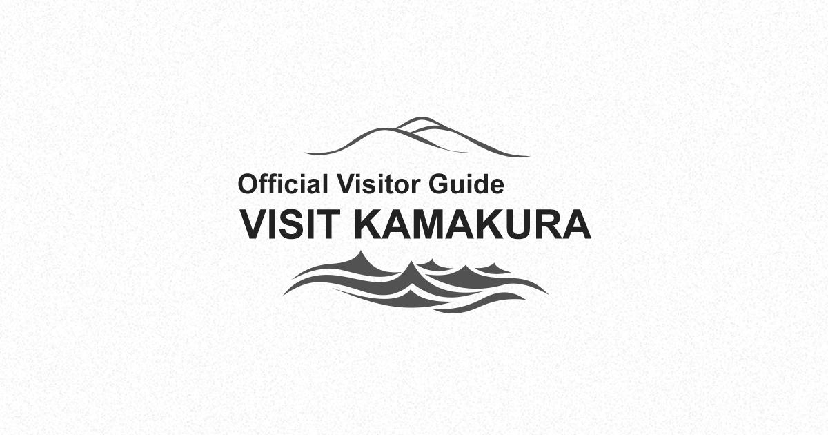 komachidori  official visitor guide visit kamakura